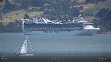 公主郵輪又有船隻遭隔離 黃金公主號3人疑感染停靠紐國