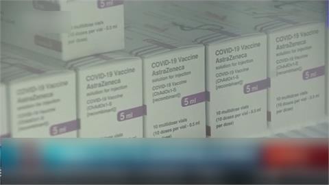 AZ疫苗引發血栓疑慮 英國建議40歲以下接種他牌