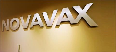 路透:Novavax稱台灣選擇從COVAX取得疫苗