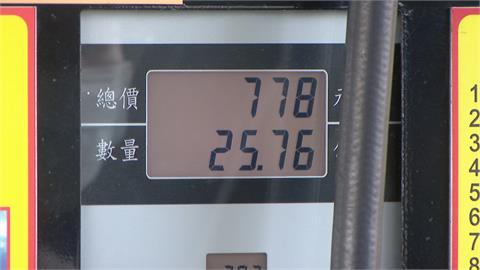 油價週一將調漲! 加油站湧現汽機車排隊潮