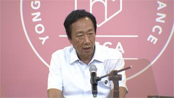 郭台銘出席永齡抗癌行動週年 強調打造健康醫療基地