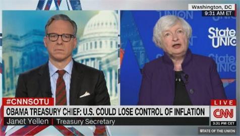 美國通膨是否失控? 財長葉倫否認:2022下半將緩解