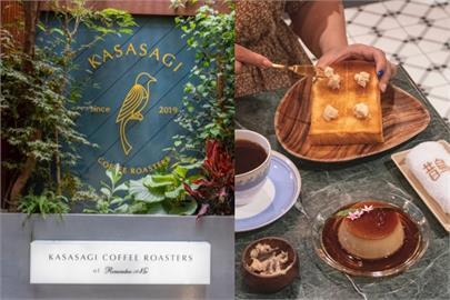 美食/台北咖啡廳 鵲Kasasagi Coffee Roasters|預約制 密碼通行 隱身在地平線之下的秘密會所
