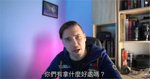 校正回歸等於蓋牌?波蘭網友痛批質疑者 「到底收了中國多少錢」