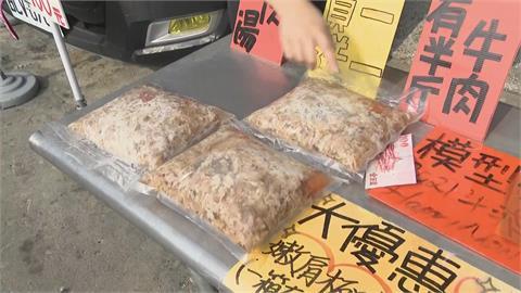 出事了!  牛肉湯包樣品「超鹹」  業者急尋誤取阿嬤!