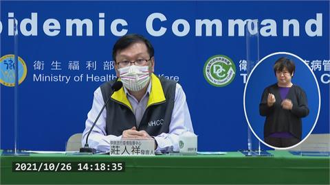 快新聞/柯文哲和陳時中坐下來談疫苗量能! 莊人祥曝開會內容
