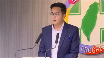快新聞/罷韓前夕 民進黨呼籲市民行使罷免投票公民權
