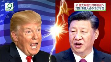 全球/美中越吵越兇 彭斯飆罵中國 開「冷戰」第一槍