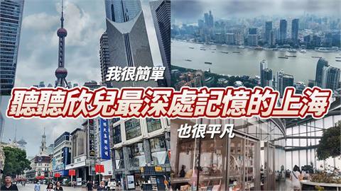 介紹台灣的好被嗆住山溝 中配怒嗆小粉紅:住豪宅才有眼界?