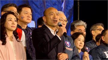 韓國瑜遭罷免下一步有方向?國民黨呼籲:認真檢討