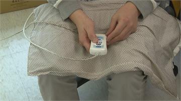 使用禦寒電器要小心! 2週3人遭電熱毯燙傷