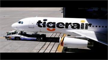 更改航班不願付費 虎航、乘客互告求償
