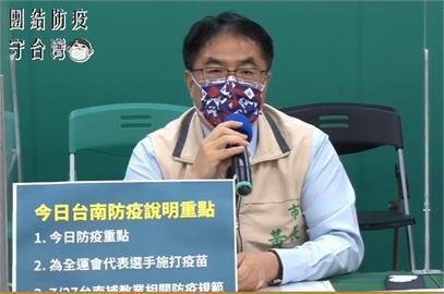 快新聞/讓選手無後顧之憂! 黃偉哲:台南全運會代表隊優先接種疫苗