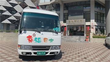 捐巴士、邀民代率團訪問 原鄉成中對台統戰新目標