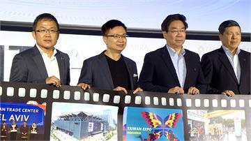 開拓市場表現亮眼!外貿協會宣布推動新南向2.0