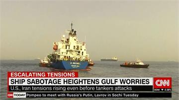 波斯灣4油輪遭破壞 川普警告伊朗勿輕舉妄動