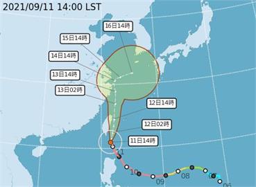 快新聞/璨樹颱風逼近 蘇花路廊蘇澳至崇德22時起預警性封閉