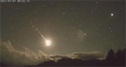 獨家/超大火球狂閃4次持續45秒!鹿林天文台揭密:可能撞到太空垃圾