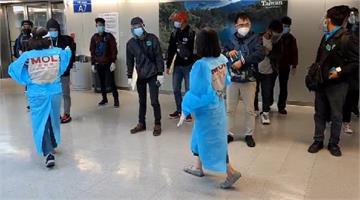 快新聞/12/4起暫緩印尼籍移工入境! 62名移工今晚自雅加達抵台 接機人員繃緊神經包緊緊