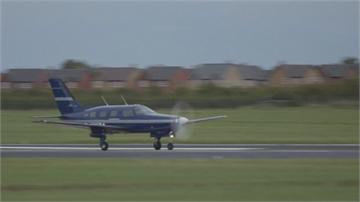 氫動力載客飛機 英國試飛成功