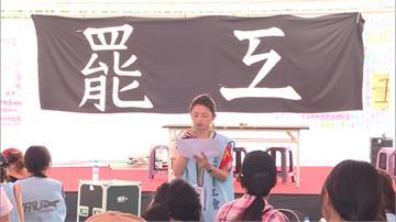 長榮罷工第17日落幕 勞資雙方簽下團體協約