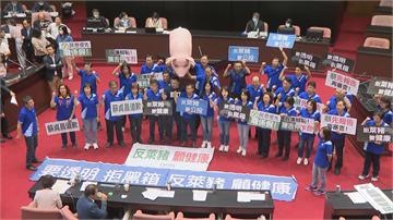 快新聞/國民黨阻美豬專案報告 蘇貞昌:這是經過所有黨團同意的