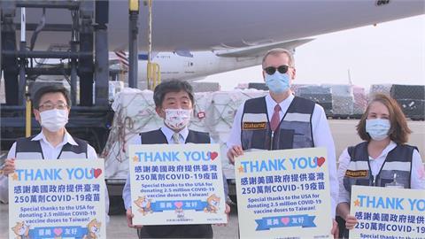 美國捐贈250萬劑莫德納順利抵台!酈英傑、陳時中迎疫苗 蔡總統感謝美方