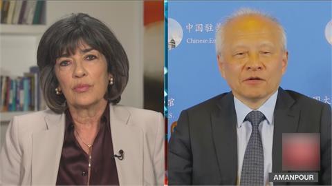CNN專訪談新疆 中駐美大使、主持人唇槍舌戰