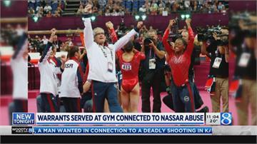 美奧運體操金牌教練! 蓋德特被控性侵等24罪名輕生