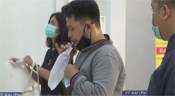 印尼吹氣測新冠病毒 兩分鐘就有結果