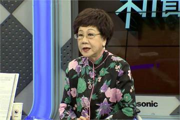 談轉型正義 呂秀蓮:台灣人先了解台灣歷史