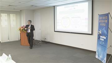 「生醫產業專家會議」最終場產官學齊努力 共創台灣精準健康發展