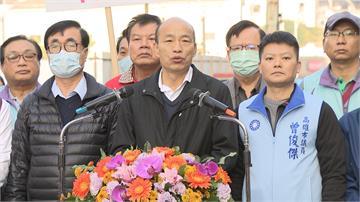 韓國瑜要蓋武漢肺炎大型收治所 李四川:比照SARS做法