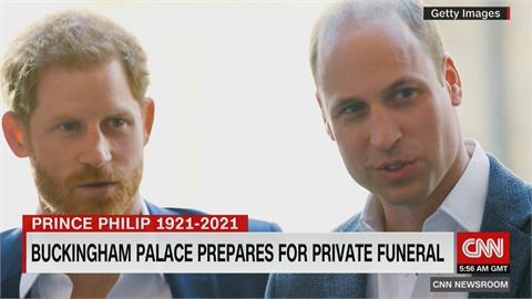 冷戰?出席親王葬禮 威廉、哈利不會並肩同行