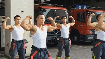 消防猛男「跳起床舞」 正式開拍NG萌萌的