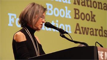 諾貝爾文學獎 美國女詩人路意絲葛綠珂獲得