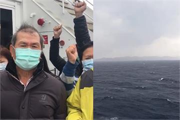 快新聞/寶瓶星號滯留那霸外海影片曝光! 旅客振臂高喊:我們要回家