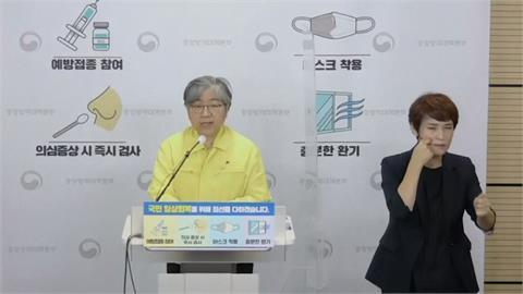 擴大防疫!南韓非首度圈禁5人以上聚會兩周