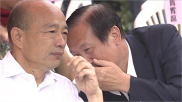 協調韓國瑜、郭台銘會面?賴正鎰:我沒有那個能力