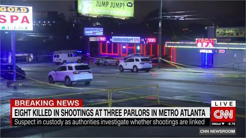 美SPA館6名亞裔女遭槍殺 警:嫌自稱性成癮