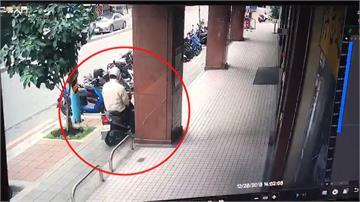 板橋陽信銀行遭搶劫 歹徒得手330萬落跑