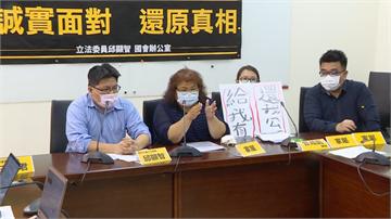 快新聞/陸軍269旅黃姓中尉上吊亡  母親哭訴:給我真相不要讓兒子死不瞑目!