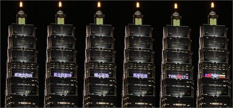 快新聞/台北101今晚點燈「TWN❤️LTU」 感謝立陶宛贈疫苗