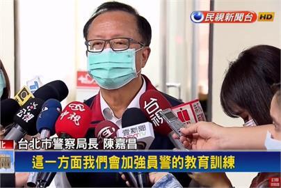 松山之亂讓警政署怒了!下令要北市局長交出手機接受調查