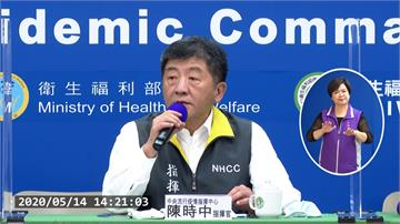 多國聲援挺台灣參加WHA 陳時中:世界起風了