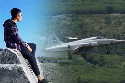 快新聞/F-5E墜機羅尚樺殉職 羅父潰堤追憶愛子「你的英魂永遠留在心中」