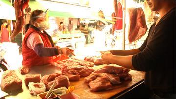 疫情影響、年後需求減!豬價跌破每公斤60元