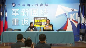 周錫瑋預告將有2020兩顆子彈翻版 劉世芳:歡迎將情資提供法務部