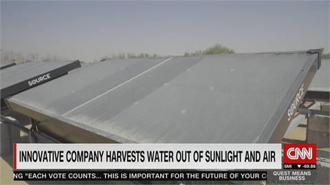 """新創公司在杜拜打造""""取水農場"""" 從陽光空氣來取水"""