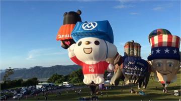 「喔熊」熱氣球冉冉升空 招牌紅屁股超吸睛